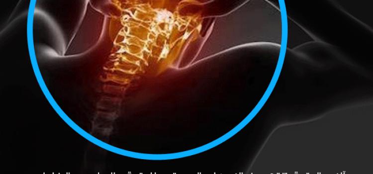علاج الانزلاق الغضروفى العنقى و التهاب العصب ب تبخير الغضروف بدون جراحة د باسم هنرى